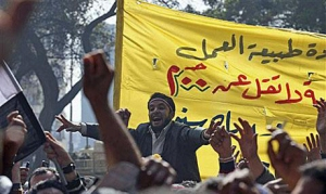 Egyptian worker demonstration March 2011
