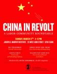 china in revolt flyer_no text