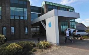 Apple Operations International, in the Hollyhill Industrial Estate, one of the Irish subsidiaries employing  4 percent of Apple's global work force and purportedly earning 65 percent of its worldwide income