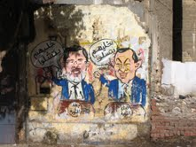 """""""Morsi is Mubarak with a Beard"""" (not a literal translation) Finamore photo in Cairo 2013"""