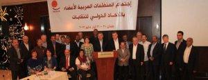 arabunion_newstructure
