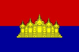 Cambodia Flag (wikicommons)