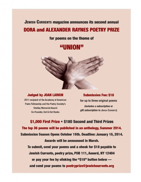 Poetry-ad-full-page-2014-correct-796x1024