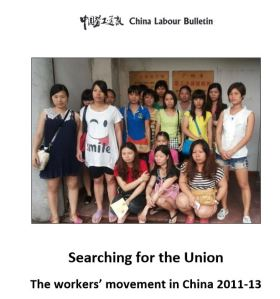 CLB-searchingfor the union