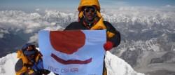 Sherpa Dorje Khatri