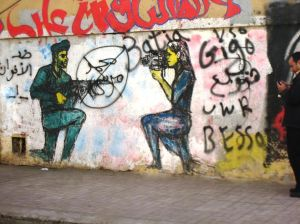 Tahrir Square Graffiti (Photo by Carl Finamore, Jan, 2013)