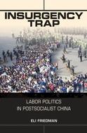Insuregency Trap cover image