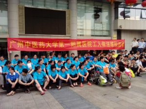 Workers at the First Affiliated Hospital of Guangzhou University of Chinese Medicine on a 2013 strike for higher pay.