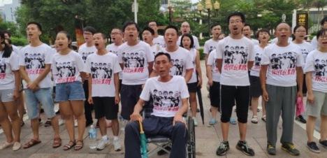 Shenzhen union